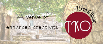 Activities in Zakynthos  Art and Wine Winery