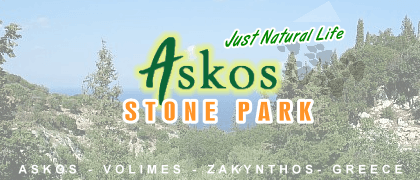 Activities in Zakynthos  Askos Stone Park