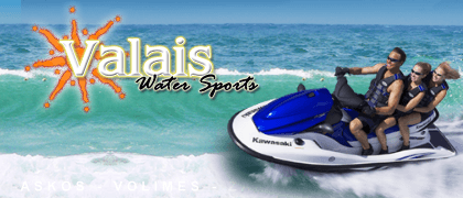 Activities in Zakynthos  Valais Water Sport