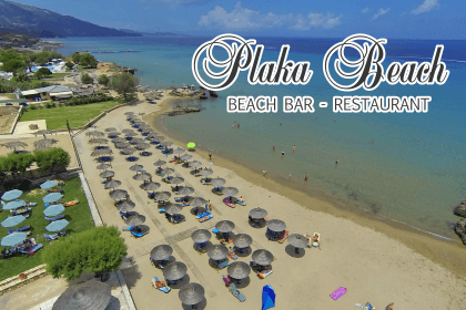 Restaurants in Zakynthos Plaka Beach Restaurant Bar